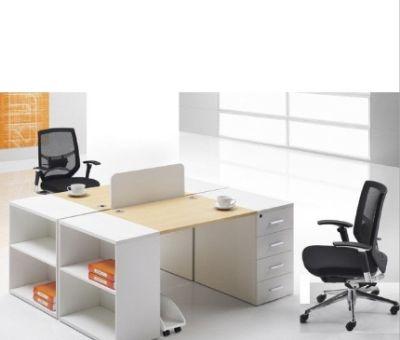 板式简约2人组合办公桌