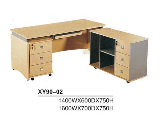 重庆电脑桌