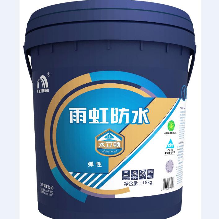 安顺防水工程