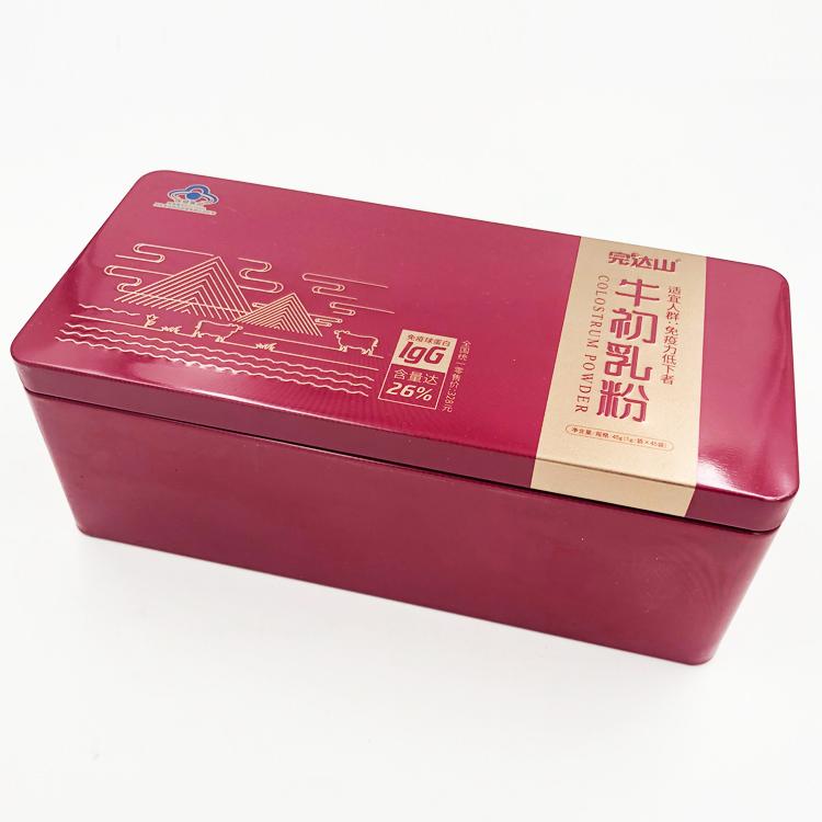 保健品铁盒