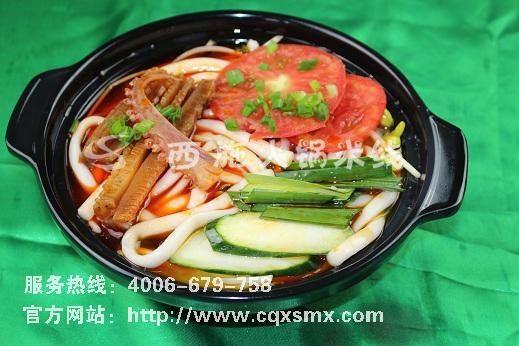 鱿鱼砂锅米线