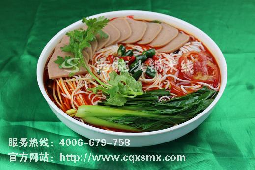 午餐肉火锅米线
