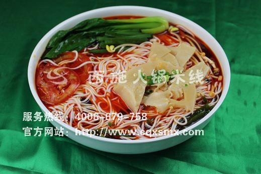 竹笋火锅米线