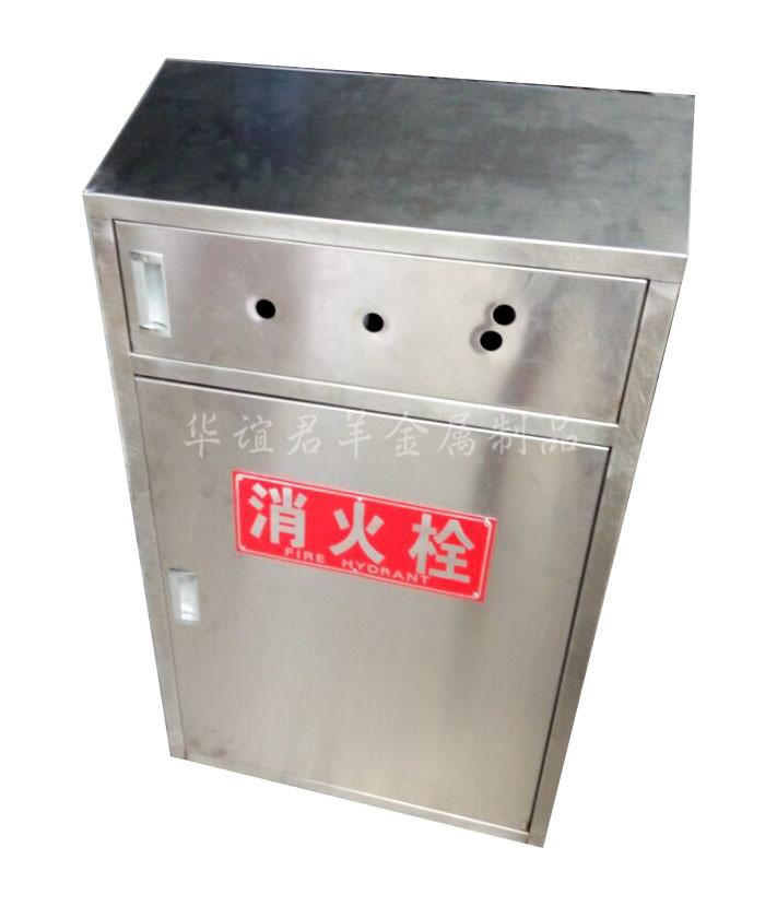 成都不锈钢柜
