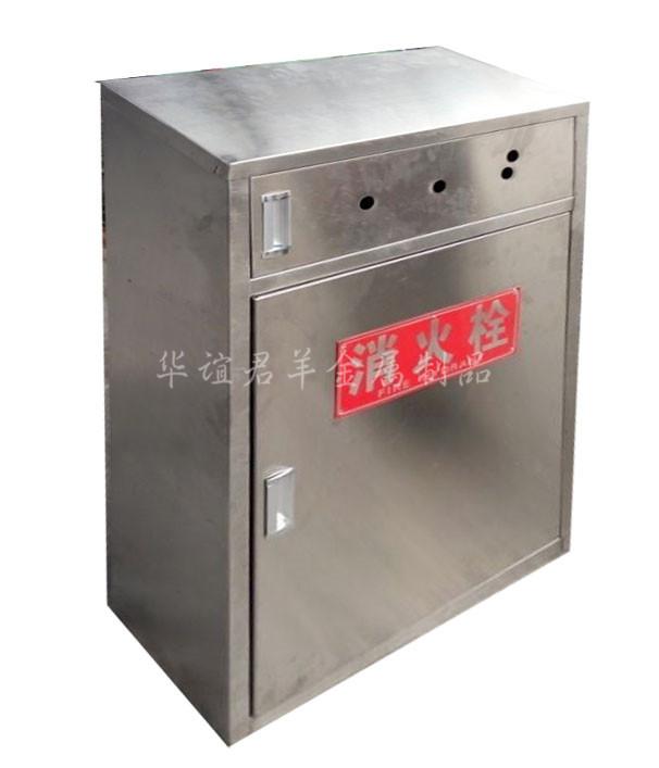 四川不锈钢柜