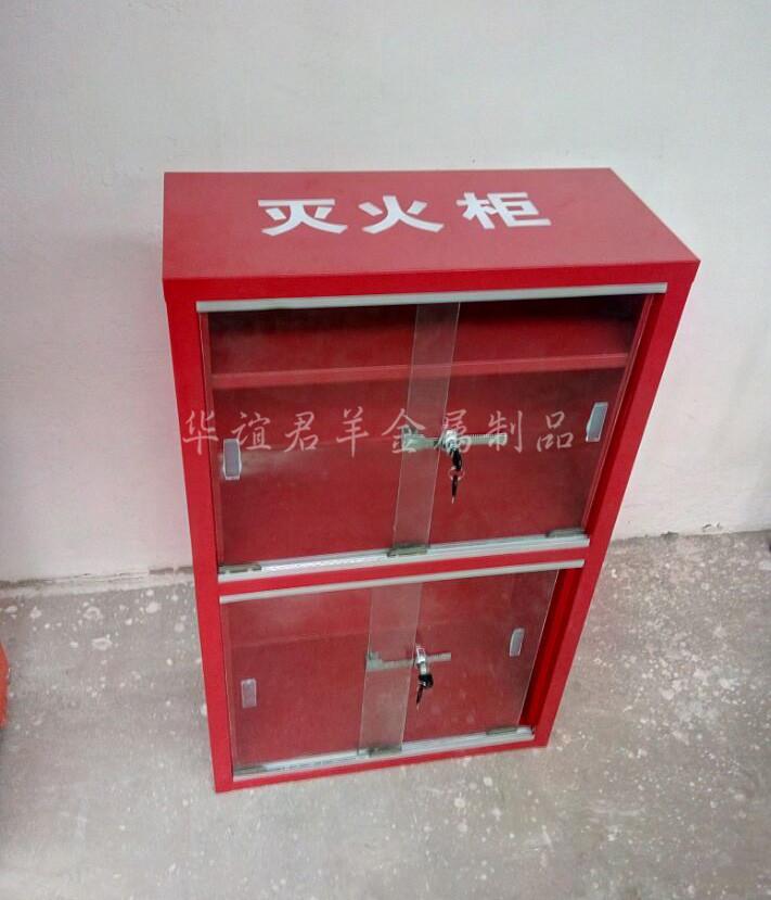 四川消防柜价格