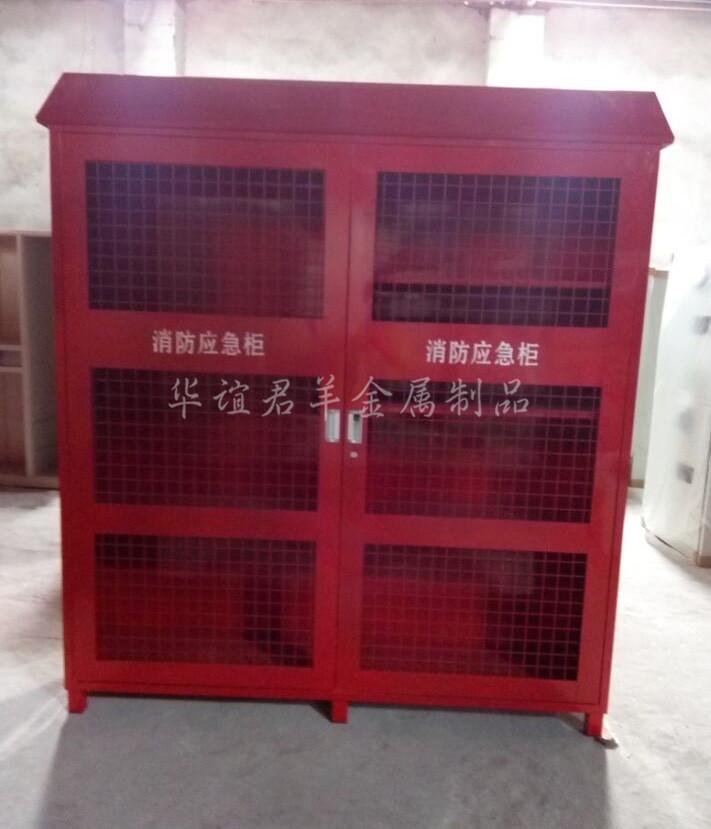 四川消防器材柜