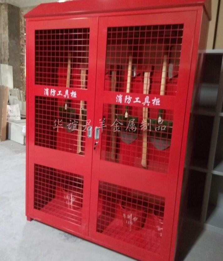 成都消防柜