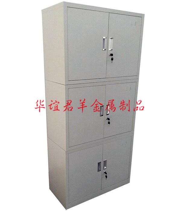 四川文件柜定做厂家