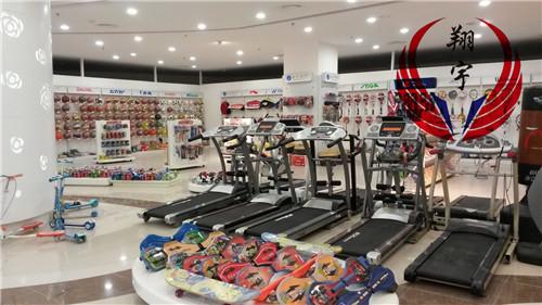 重庆市体育用品店_北京最好的体育用品店在哪里?