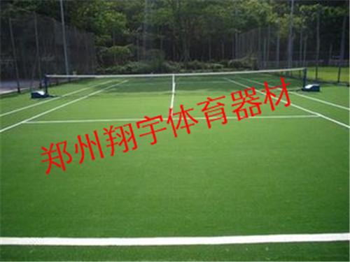 体育运动场人造草皮