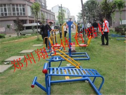 新葡亰平台游戏网址(www.2492777.com)体育健身器材厂家
