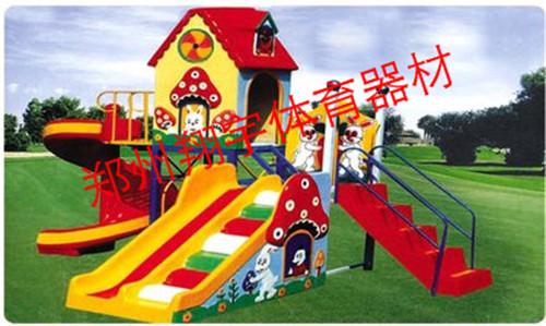 幼儿园滑梯价格