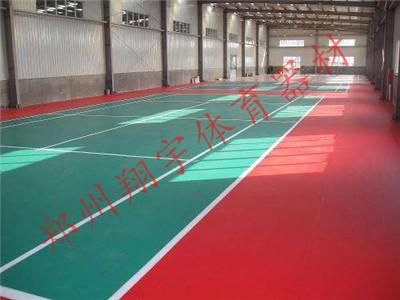新葡亰平台游戏网址(www.2492777.com)PVC运动地板厂家