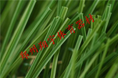 仿真人造草坪