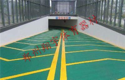 新葡亰平台游戏网址(www.2492777.com)河南环氧地坪厂家