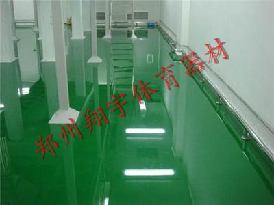 广州环氧地坪