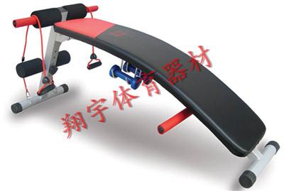 新葡亰平台游戏网址(www.2492777.com)体育器材生产厂家