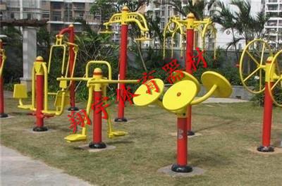 新葡亰平台游戏网址(www.2492777.com)体育器材厂家