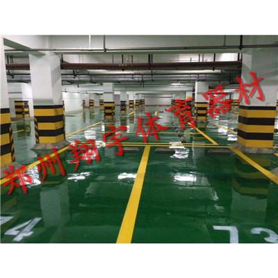 新葡亰平台游戏网址(www.2492777.com)工业环氧地坪