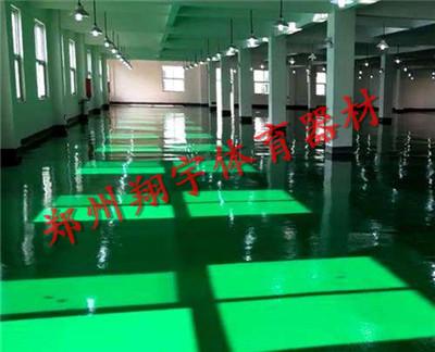 河南环氧地坪厂