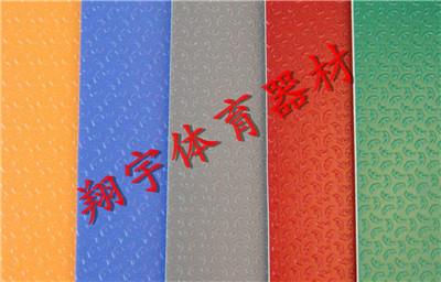 新葡亰平台游戏网址(www.2492777.com)运动地胶厂家