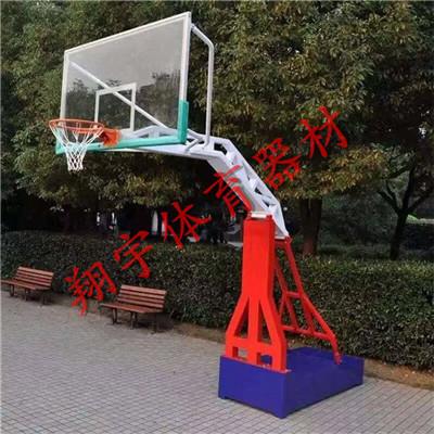 液压移动篮球架厂家