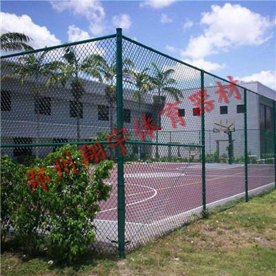 篮球运动场围网