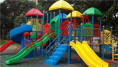 新葡亰平台游戏网址(www.2492777.com)儿童滑梯厂家