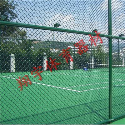 新葡亰平台游戏网址(www.2492777.com)体育运动场围网