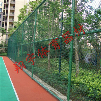 网球足球运动场围网