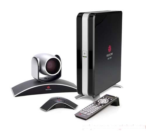 视频会议系统公司