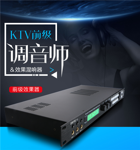 数字KTV前��效果�?/> <p>数字KTV前��效果�?/p>  </a>   </div>    <div   id=