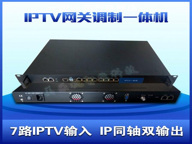 IPTV网关调制器一体机