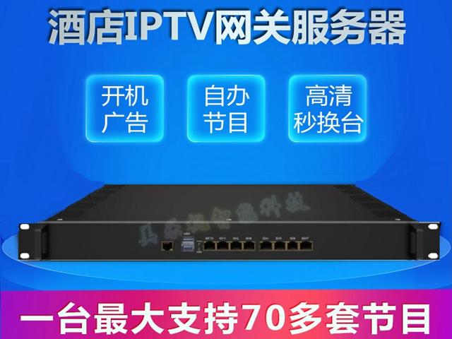IPTV网关直播服务�?/> <p>IPTV网关直播服务�?/p>  </a>   </div>    <div class=