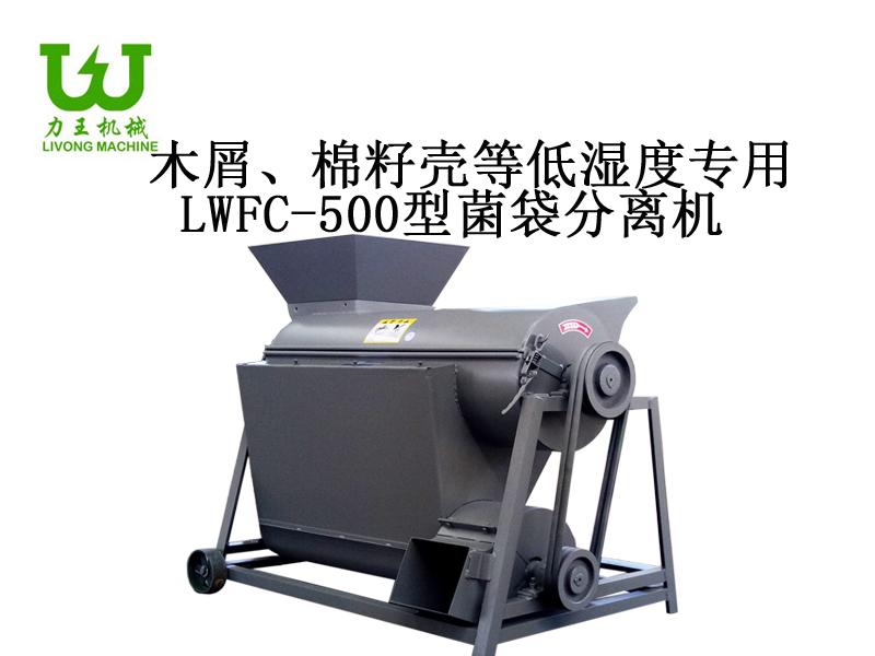 LWFC-500����琚���绂绘��