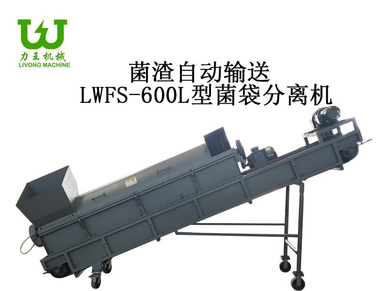 LWFS-600L��琚���绂绘��