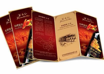 贵州海报印刷设计