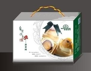 贵州包装盒印刷