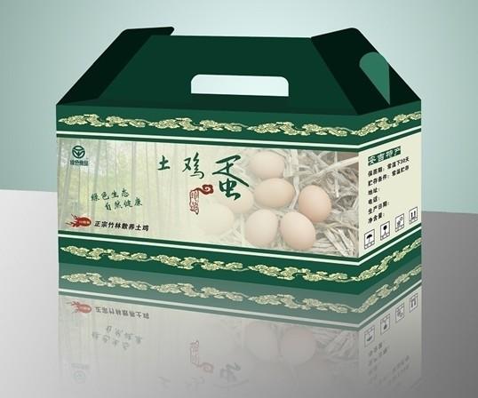 贵阳包装盒设计