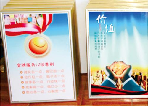 贵州KT板设计