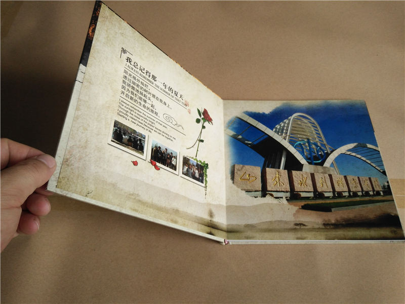 贵州画册印刷