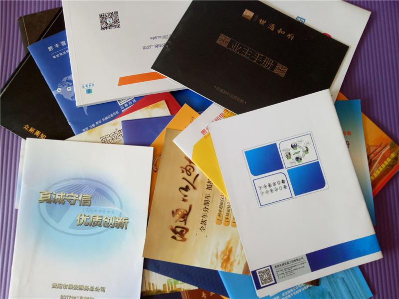 貴州广告畫冊印刷