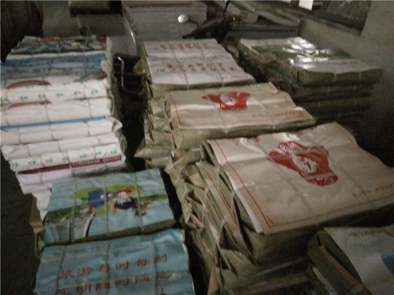 六盘水贵州宣传单印刷