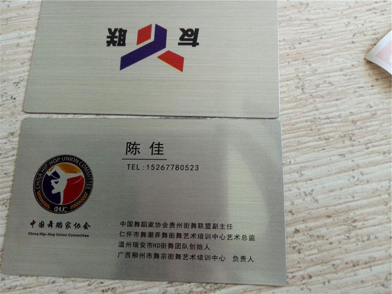 贵州拉丝pvc名片设计