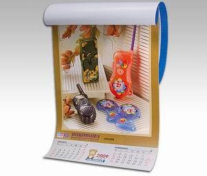 贵州日历印刷