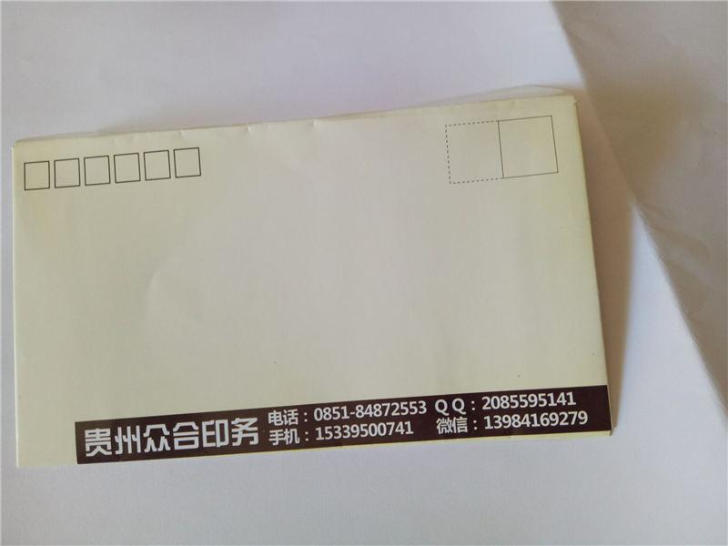 赤水�F州信封印刷