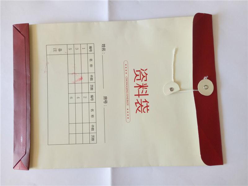 赤水�F州�n案袋印刷