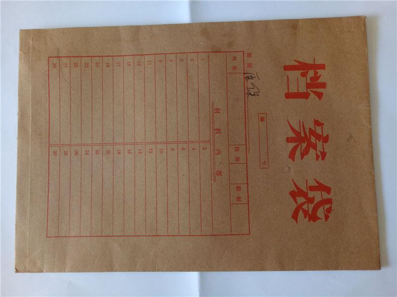 贵阳档案袋印刷