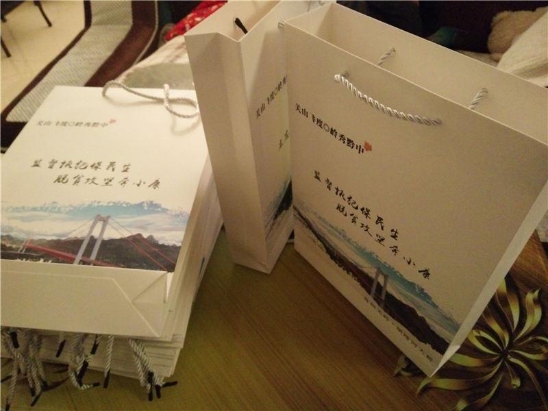 贵州贵阳手提袋设计